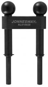 Приспособление для фиксации валов ГРМ двигателей VAG 1.4 л, 16 кл JONNESWAY