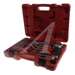 Молоток пневматический с набором зубил 15 предметов JTC