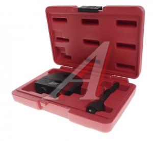 Приспособление для демонтажа форсунок (используется с пневмомолотком) JTC