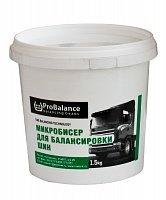 ProBalance 1,5 кг
