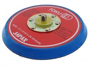 Ремкомплект для машинки шлифовальной JTC-5053 (21) диск JTC