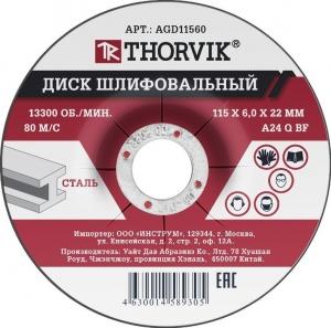 AGD11560 Диск шлифовальный абразивный по металлу, 115х6х22 мм Thorvik