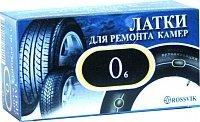 Латки камерные (овальные) О-6 (коробка)