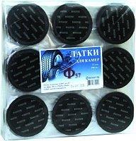 Латки камерные (круглые) Ф-57 (пакет)