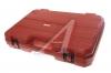 Набор приспособлений для замены сцепления (FORD VOLVO) JTC 26899