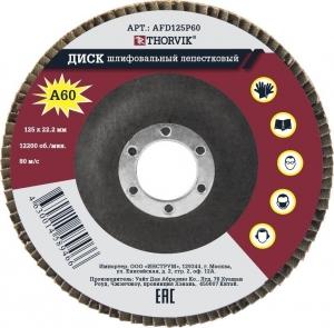 AFD125P60 Диск шлифовальный лепестковый торцевой, 125х22.2 мм, Р60 Thorvik